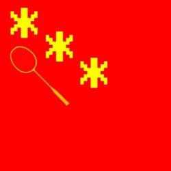 Chinesisch Badminton: Der Pilot